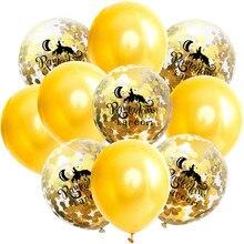 Ballons de confettis EID Mubarak en Latex, Ballon Transparent, Ballon Ramadan Kareem, scintillant, décoration 12 pouces, 10 pièces/lot