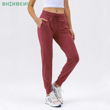 SHINBENE Naked feel Fabric Workout Sport Joggers Pants Women Waist Drawstring Fitness Running Sweatpants with Two Side Pocket