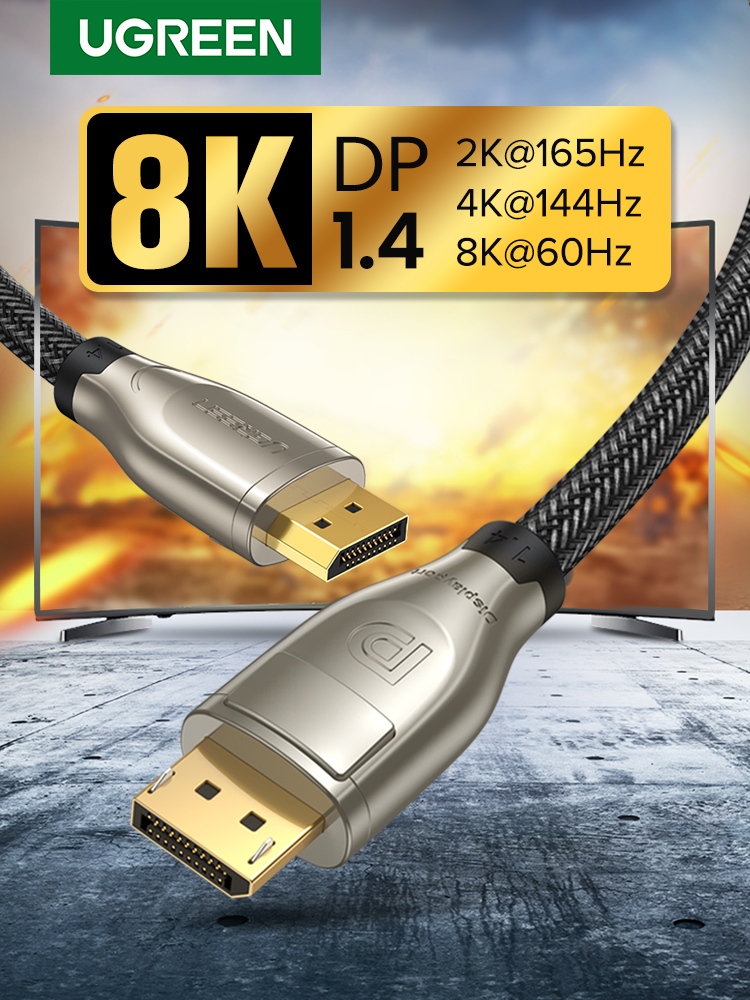 Ugreen Adapter Cable Display-Port Laptop TV 8K Video Dp 1.4 60hz PC 4K for HDR 165hz