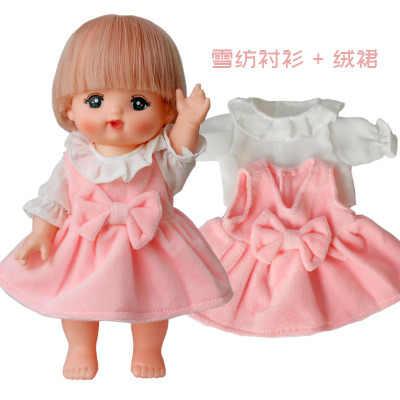 Giysi için 25cm küçük Merlot bebek giysileri pembe kimono takım elbise hayır bebek kız için hediye