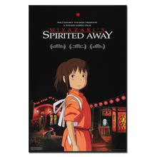 Spirited Away Movie Poster Anime UN Viaggio di Chihiro Muro Poster Stampe Hayao Miyazaki Comic Art di Seta Immagine Arredamento Camera Da Letto(China)