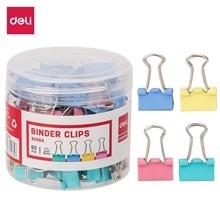 Deli E8556A Color Binder Clip 15mm 60PCS/TUBE Multicolor Paper clips Document File Binder school office supplies