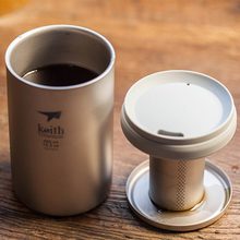 Titanium Cup 450ml Coffee Mug Water Bottle Vacuum Flasks Thermocup with Coffee Filter for Gift