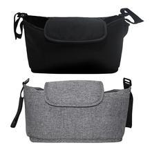 Insular Детские коляски большой емкости Мумия многофункциональная сумка для подгузников дорожные подгузники сумка для беременных кормящих подвесная сумка для хранения