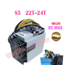 Bitcoin BTC Antminer Bitmain MIENR T2T ASIC Lower-Than 25T S5 A1 SHA256 S17-Core Old-Used