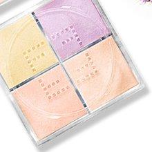 Novo loose powder 5189 loose powder makeup Loose powder