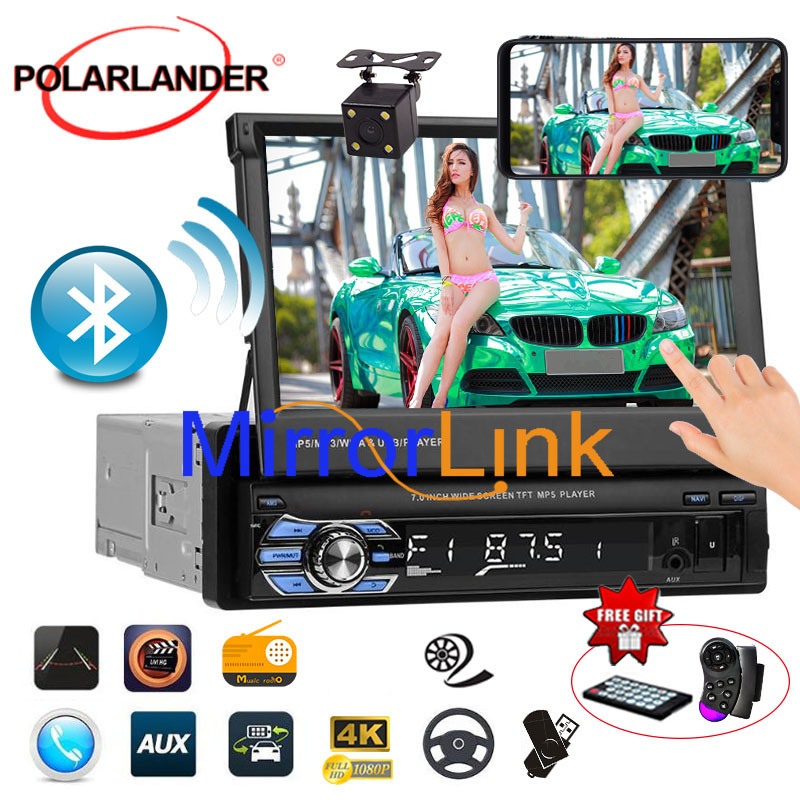Mirror Link Car MP4 MP5 Player Support Rear Camera 7 USB SD Stereo FM Radio Audio Video In-Dash 1 DIN 7 languages Touch Screen image