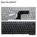 Новая русская клавиатура для ASUS F5Z F5VL F5 F5Q F5M F5R F5N F5SL F5J F5V X50 X50C X50V X50R X50N X50M Клавиатура для ноутбука RU