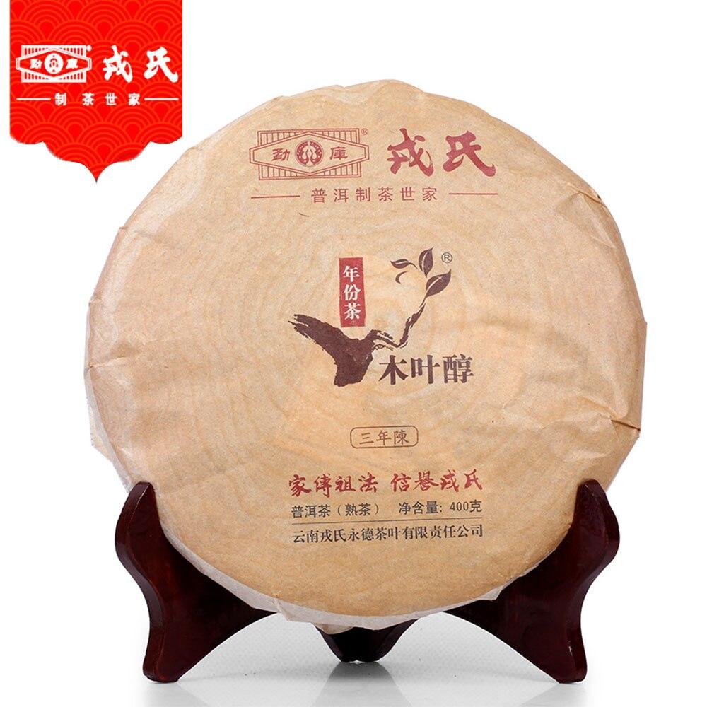 Meng Ku Rongshi 2014 Year Mu Ye Chun 3 Years Aged Ripe Puer Pu-erh Cake 400g