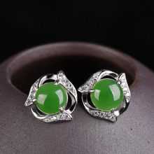 certificate of hetian jade earrings with female 925 sterling silver green jade earrings set with small jade earrings giovanni caire developing multi agent systems with jade