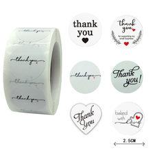 新500個/ロールラウンドホワイト紙ラベルステッカーありがとうステッカースクラップブック1インチ結婚式の封筒シール手作り装飾