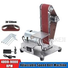 Small Abrasive Belt Machine Electric Sander Belt Grinder Polisher Vertical Sharpener Grinding Machine Woodworking Tools Home DIY