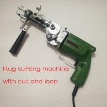 Máquina eléctrica de tufting para alfombras, pistola de mano con corte y bucle para tapices de pared