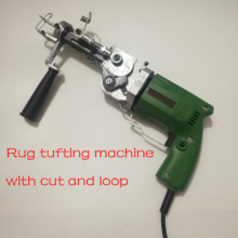전기 깔개 tufting 기계 벽 tapestries 잘라 내기 및 루프와 손 tufting 총