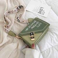 Broadband Baggage Girls 2019 New Korean Version Westernized Baitao Single Shoulder Bag Summer Fashion Grinding Square Bag