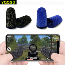 Finger-Cover Touch-Screen Sweat-Proof Elite PUBG Thumb-Game-Pad Occupation King Glory