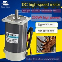 DC 12V / 24V 200W 1800RPM / 3000RPM High speed motor High power positive and negative motor Large torque Small motor Motor