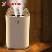 KBAYBO 3.3L 가습기 초음파 아로마 오일 디퓨저 강력한 안개 제조기 에센셜 오일 디퓨저 아로마 테라피 홈 LED 조명