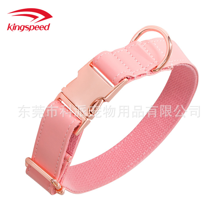 Korpi Dog Neck Ring Pu Dog Tags Soft And Comfortable Pet Collar Leather Multi-color Selectable
