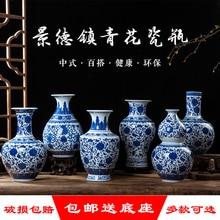 Jingdezhen ceramics antique blue and white porcelain vase flower arrangement modern new Chinese living room decoration
