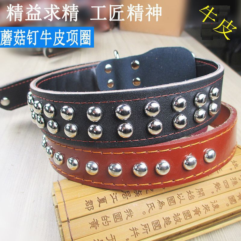 Cow Leather Collar Mushroom Nail Decoration Neck Ring Single Double Row Dog Neck Ring Red Brown Cowhide Bite-proof Protector