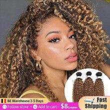 SOKU – tissage brésilien Non Remy naturel crépu bouclé, ombré blond brun, 8-26 pouces, Extensions de cheveux, lots de 1/3/4 pièces