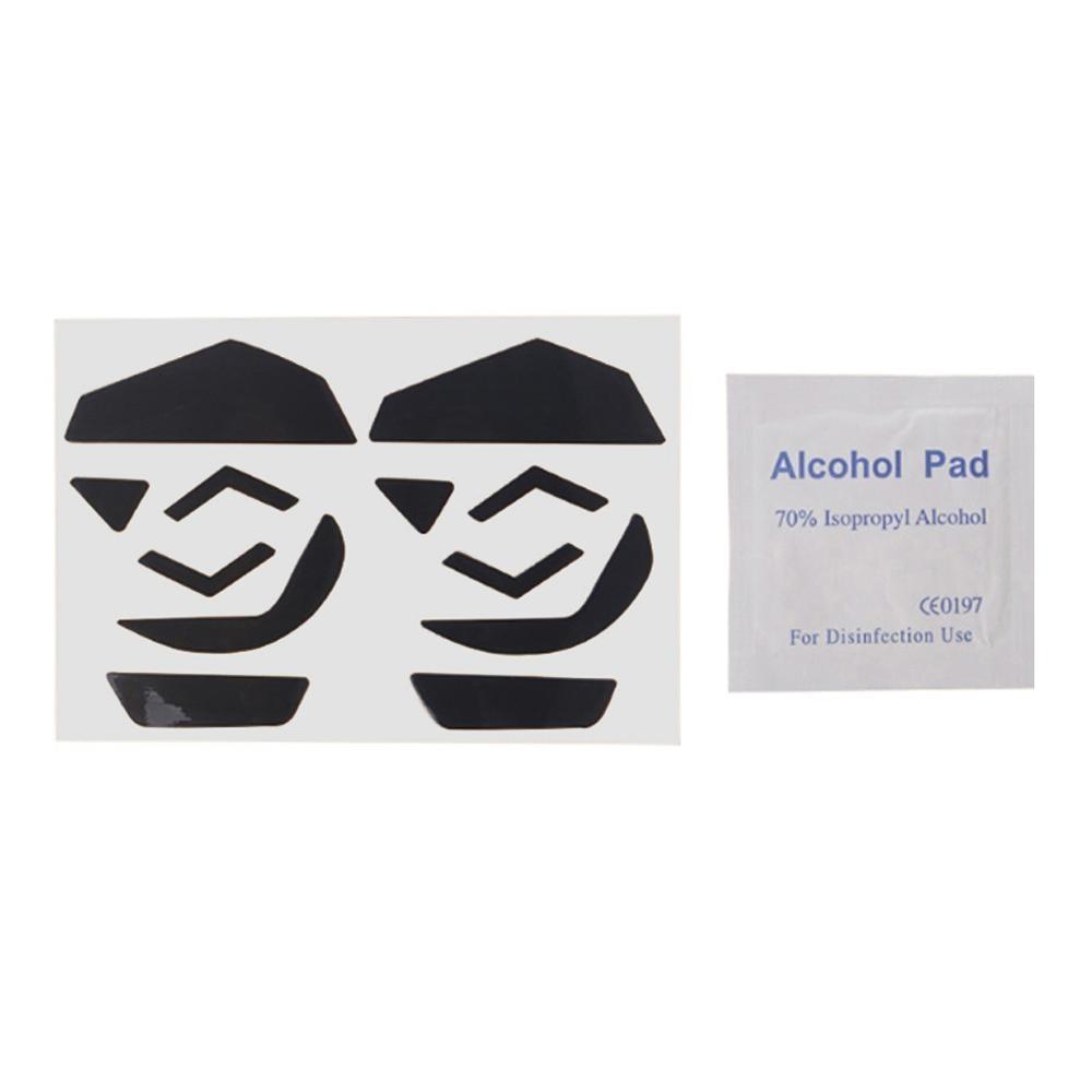 2 Sets 0.6mm Teflon Mouse Skates Mouse Stickers Pad For Logitech G502 Laser Mouse