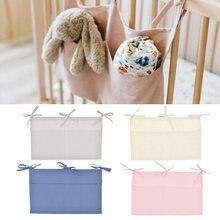 Хлопковая детская кроватка сумка для хранения кроватки органайзер
