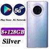 8G 128G Silver
