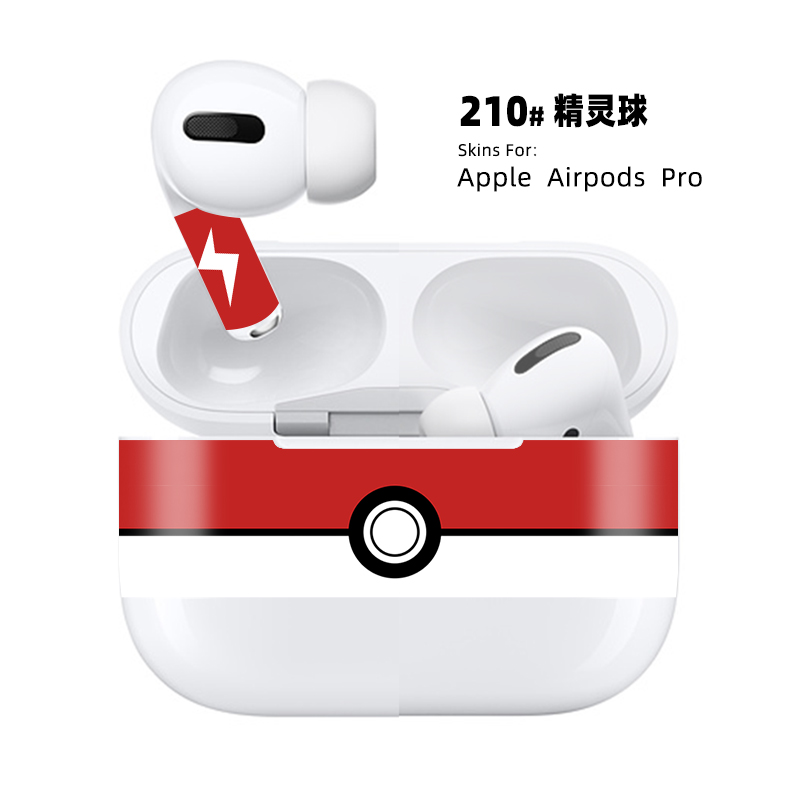 Paper Dust Guard for Apple AirPods Pro 51