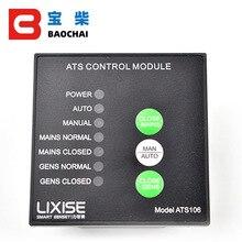 ATS106 дизельный генератор ats контроллер автоматический переключатель панель автоматическое Ручное переключение USB светодиодный модуль управления