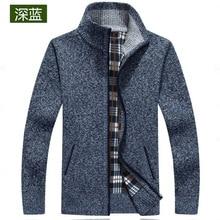 Autumn And Winter Mens Cardigan Warm Thick Sweater Plus Velvet Coat Men