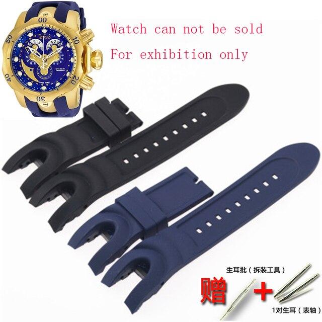 Akcesoria do zegarków do obsługi INVICTA infantka zegarek AnatomicSubaqua serii widelec 26mm męskie i damskie sportowe pasek z miękkiego silikonu