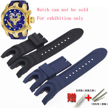 Watch accessories For INVICTA Infanta watch AnatomicSubaqua series fork 26mm mens and womens sports soft silicone strap