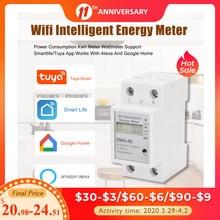 Single Phase Din Rail Wifi Smart Energy Meter Power Consumption Kwh Meter Wattmeter Support Smartlife/Tuya App Alexa Google Home