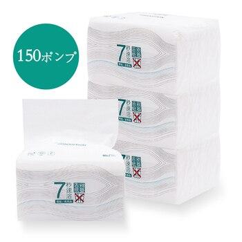 Papel de pulpa de madera de tejido de extracción de papel suave limpio 150 bombeo 3 capas papel de baño económico para oficina en el hogar 16 paquetes