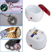 Household Mini Ultrasonic Jewelry Cleaner Cleaning Machine Basket Jewelry Watches Dental Ultrasound Cleaner Mini Cleaner Bath stainless steel ultrasonic cleaner ultrasonic cleaning machine jewelry dental prosthesis watches phone glasses cleaner baku 3550