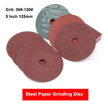 5 Inch 125mm Steel Grinding Pads Angle Sandpaper Polishing Discs 36-120 Grit Steel Paper Grinding Disc