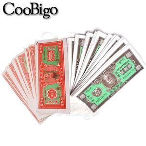 1 sheaf Money Hell Bank Notes Chinese Joss Paper The Qingming Festival Burning Paper Sacrifice Articles Set(China)