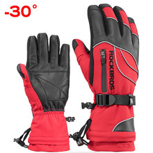 ROCKBROS Winter Cycling Bike Gloves Bicycle Skiing Outdoor Sports Warm Thermal Full Finger Windproof Mitten