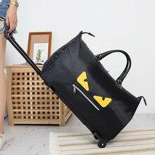 Модная переноска чемодан на колесиках Компактная сумка для поездки для мужчин и женщин водонепроницаемый вализ Оксфорд легкая дорожная сумка с колесиками