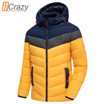 Men's 2 Tone Waterproof Hooded Jacket 1