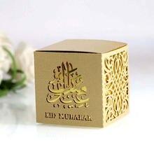 50 шт квадратные коробки для конфет eid mubarak подарочные Рамадан