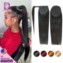 Прямые бразильские накладные волосы Racily, 4 цвета, на шнурке, хвост, Омбре