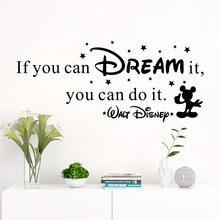 Креативные наклейки на стену «Если вы можете мечтать сделать