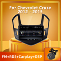 Автомагнитола PEERCE для Chevrolet Cruze J300 J308 2012-2015, мультимедийный видеоплеер, навигация, стерео, GPS, Android 10, 2din, без dvd