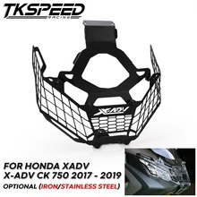 For Honda X ADV XADV X-ADV 750 2017 2018 2019 Motorcycle Black Modification Headlight Grille Guard Cover Protector