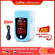 Cofoe пальцевой Пульсоксиметр для измерения уровня кислорода зажимной Тип SPO2 PR пульсиоксиметр оксиметр пальцевая насыщенность