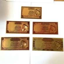 5 шт. Кувейт KWD банкнота Золотая фольга бумажные деньги ремесла Коллекция банкнот валюта #3