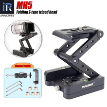 INNOREL MH5 מתקפל חצובה ראש Z בצורת שחרור מהיר צלחת יכול להיות לסובב אנכי הטיה צילום מתאים עבור מצלמה